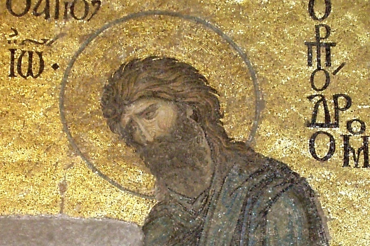 An Image of John the Baptist in the Historid Hagia Sophia, in Istanbul Turkey